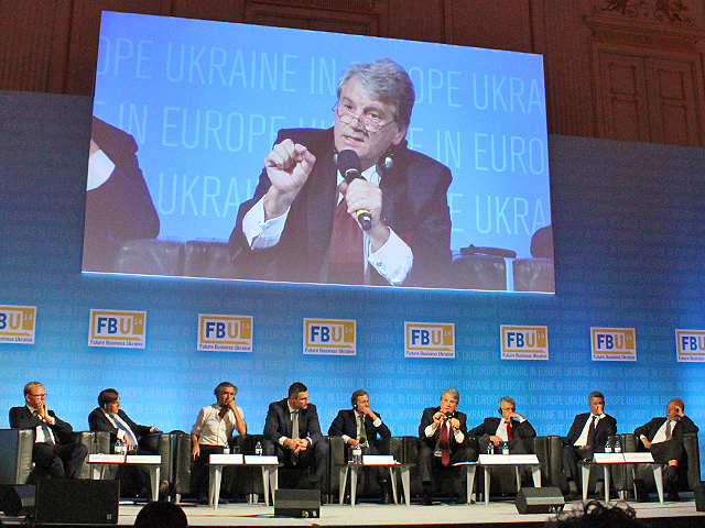 FBU - Future Business Ukraine - Live