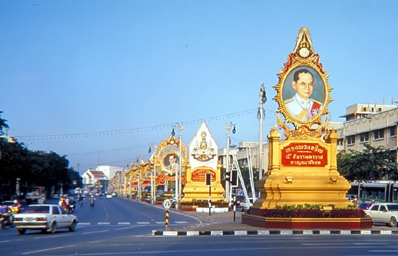 Ratdamnoen Klang - Bangkok