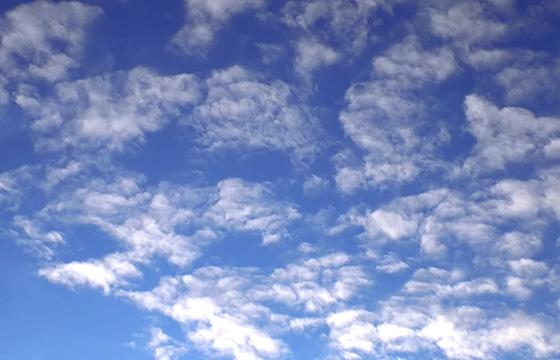 Wolken: Wolkenbildung im Anfangsstadium